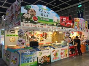 Hong Kong Food Expo 2016 Eugina Limited